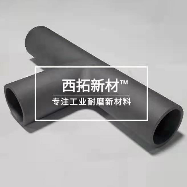 碳化硅耐磨陶瓷管道